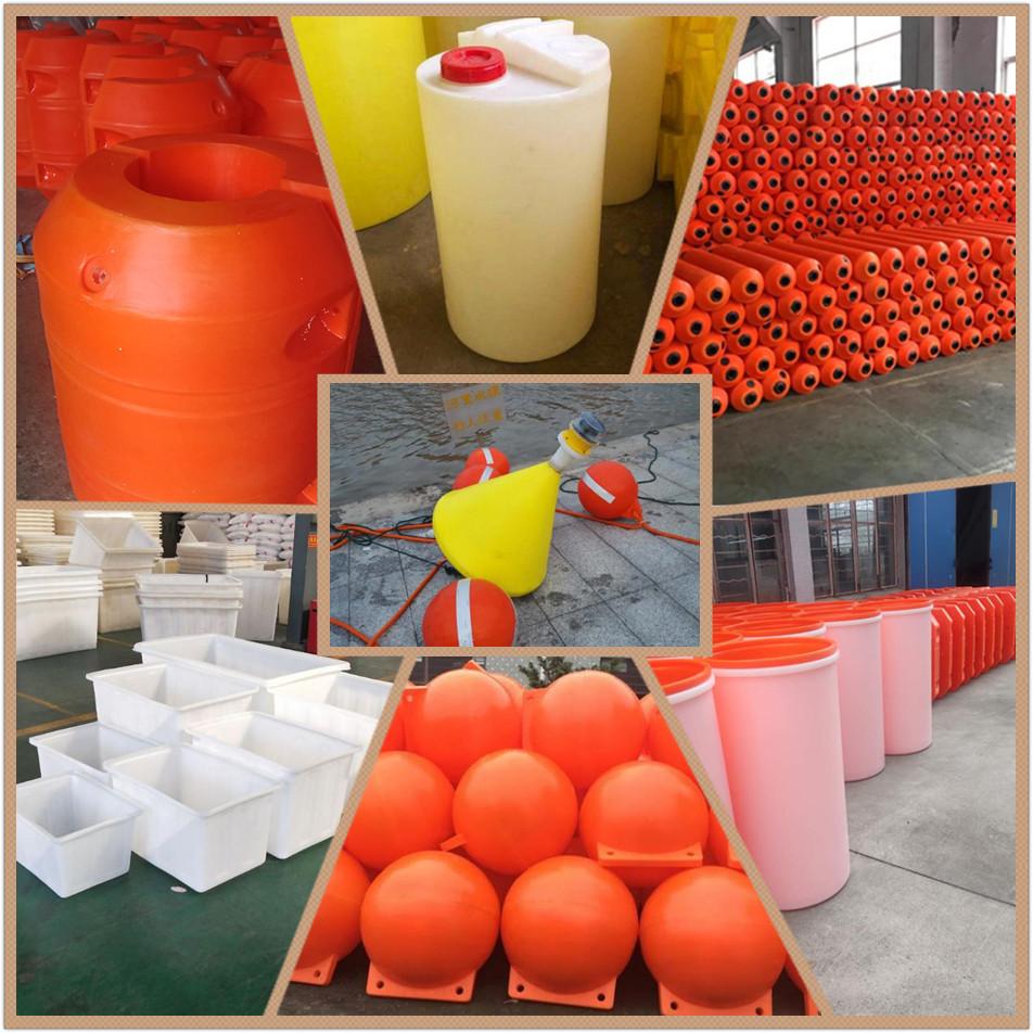 寧波華享塑料科技有限公司