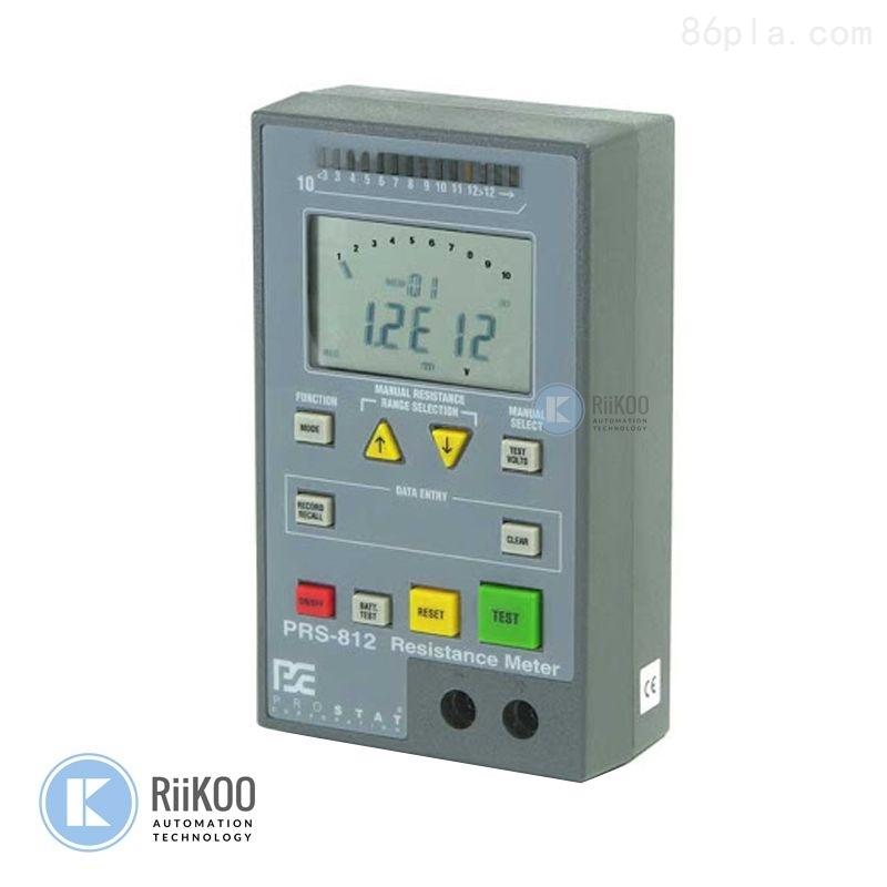 表面电阻测试仪PROSTAT