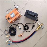鑫隆磁力管道切断机