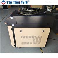 特镁光纤手持焊接机 焊接速度快容易上手