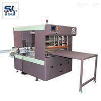 纸筒打包机工厂广州叁立机械