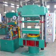 柱式工业双层硫化机