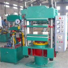 双层平板工业硫化机