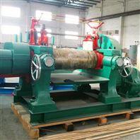 轴承式橡胶开炼机