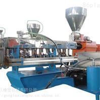 徐州通用双螺杆造粒机沥青改性剂造粒设备