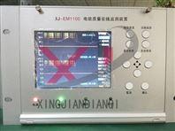 智能变电站在线装置测试系统-行健电气