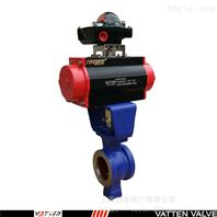 气动V型球阀 气动料浆阀 气动剪切阀