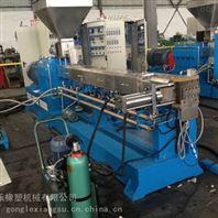 徐州塑料机械 恭乐双螺杆水拉条造粒机