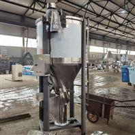 2吨立式高速混合搅拌机热风烘干混合机