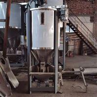 不锈钢混料机立式塑料搅拌机