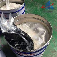 高密双组份聚硫密封胶存储条件