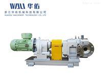 不锈钢凸轮转子泵结构