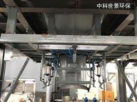 水泥固化飞灰处理设备中科世景厂家供应