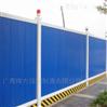加厚pvc围挡施工挡板工程建筑隔离栏