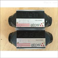 阿托斯 电磁阀\HR-012 50