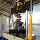 电液式铁路弹条扣件疲劳试验机
