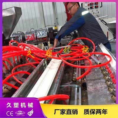 PVC踢腳線生產線_塑料門套線設備