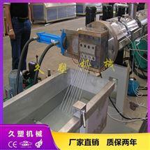 PE/PP拉条造粒机_回收造粒设备