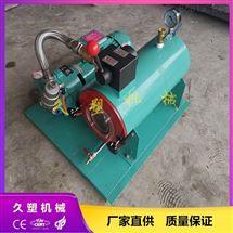 真空发生装置 水循环式真空排气装置
