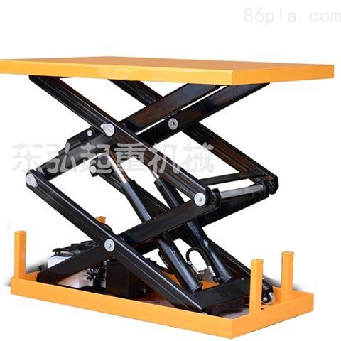 东弘2吨双剪叉液压升降平台