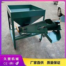 塑料铁器分离机 磨粉上料除铁机