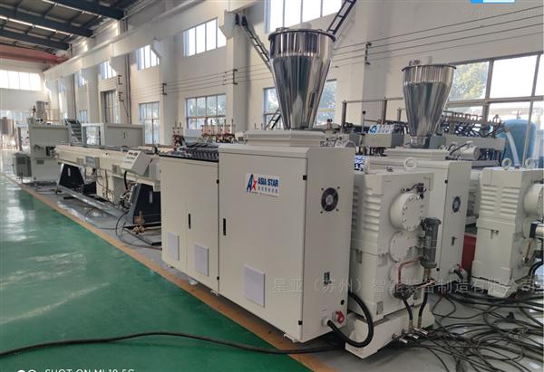 工业PVC给水管材生产线