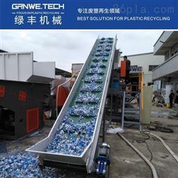 HDPE中空瓶回收线 HW49化工桶清洗线