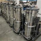 高压除尘脉冲工业移动式吸尘器