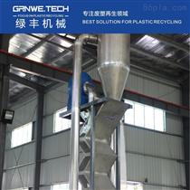 GWWSV-1000塑料分选分离机  矿泉水瓶片纸屑风选机