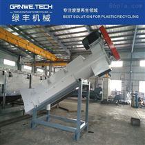 GWFRP-500塑料摩擦清洗机 PET瓶片高速摩擦洗料机