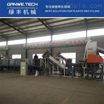GW-PE-WL1000吨袋破碎清洗挤干设备 PP编织袋回收清洗线