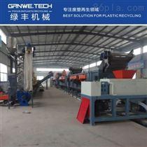 GW-PE-WL1000PP编织袋回收清洗线 蛇皮袋撕碎漂洗处理线