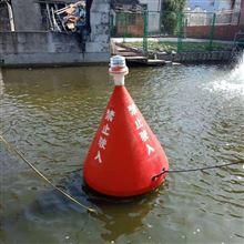 浮标FB-1000*1300mm大尺寸航标灯海洋警示浮标