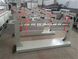 热缩套成型机对焊机