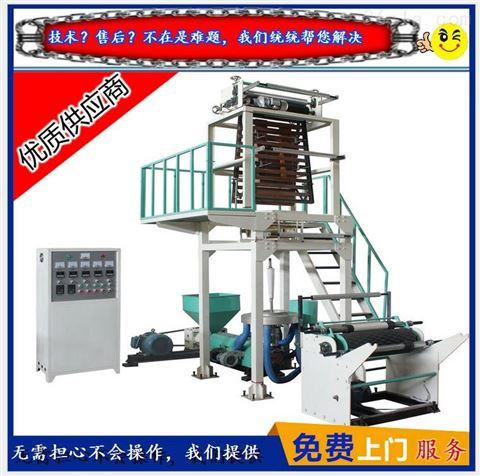 瑞安厂家专业生产【标准配置】吹膜机