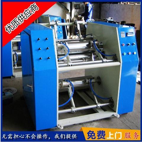 【厂家提供免费技术培训】高速优质保鲜膜复卷机