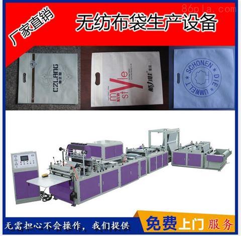 1000型超声波无纺布制袋机可做平口或背心袋 价格实惠