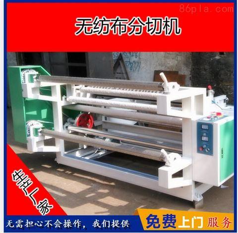推荐大众使用型薄膜分切机设备供应商强力推荐