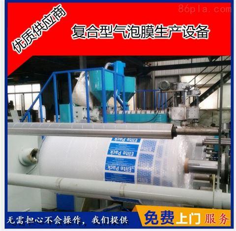 【厂家】大批量供应PE缠绕膜生产设备 优质推荐产品
