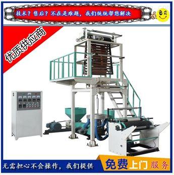 pe吹膜机(【经济型】瑞安PE吹膜机各类型订货中