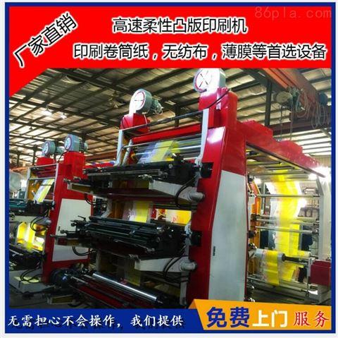 【工厂】新型高精度高速柔版印刷机用途广泛环保节能