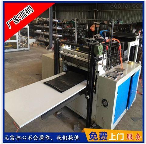 【免费咨询培训】高效节能式PVC横切机品质理想设备