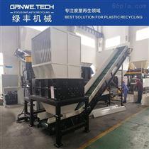 GWSSF-1090IBC罐桶撕碎设备 工业原料桶四轴撕碎机