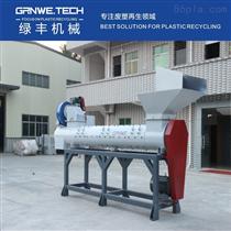 GW-PET-L1000pet塑料破碎再生清洗线环保设备