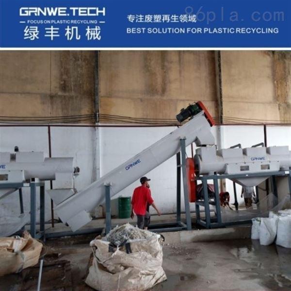 薄膜快递袋清洗机器 LDPE高压料回收生产线