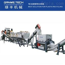 农管粉碎清洗再生机器PE给水管资源化处置线