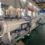 50-250工业PVC排水管材挤出设备