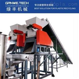 压扁瓶清洗回收机器废弃宝特瓶自动化生产线