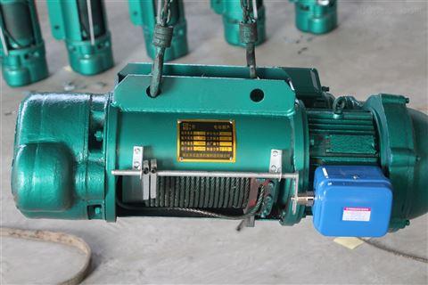 CD/MD钢丝绳电动葫芦生产厂家