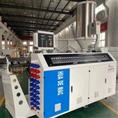 75-200mpp塑料电力管顶管管材挤出机生产线